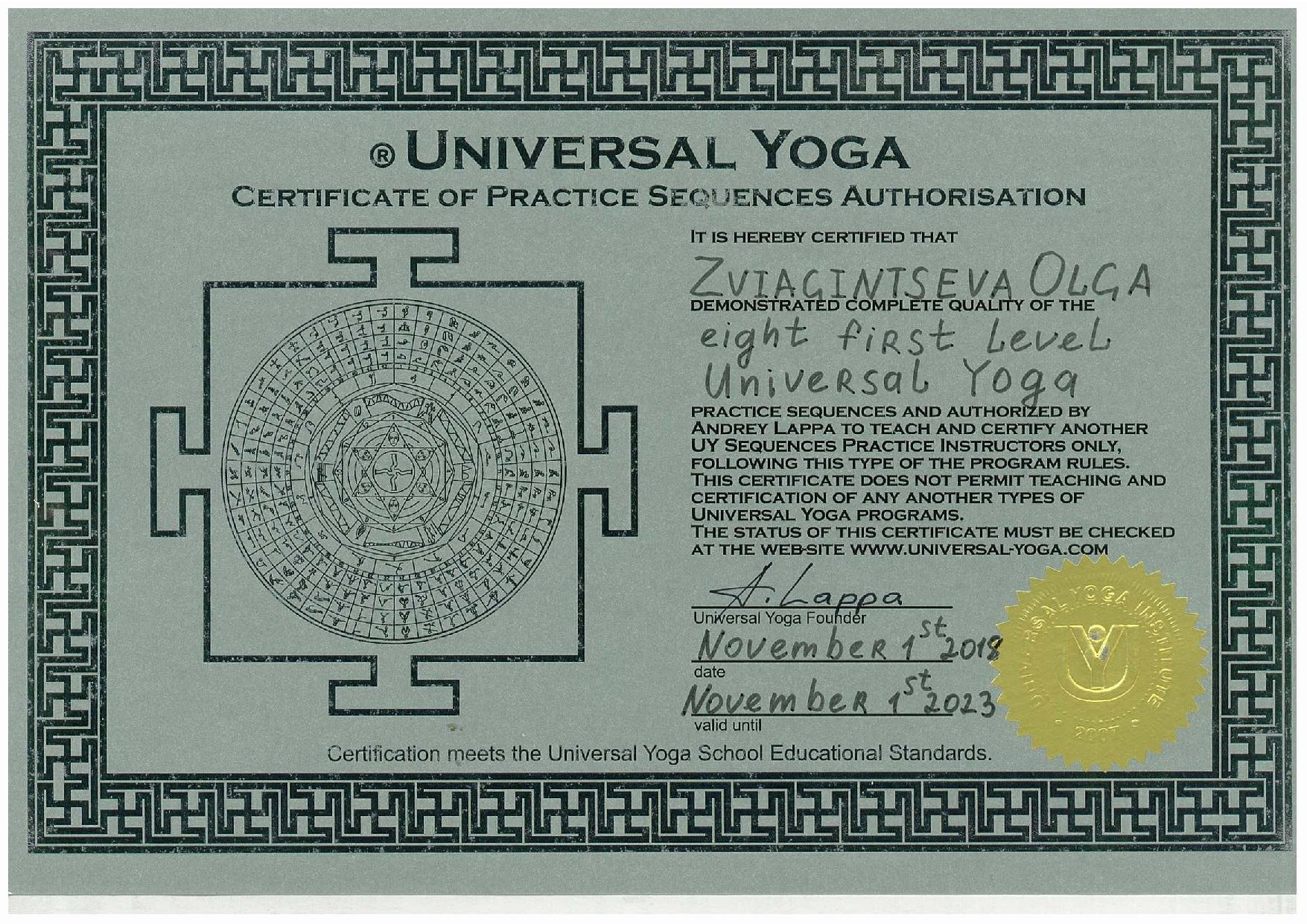 Authorization Certificate of Universal Yoga